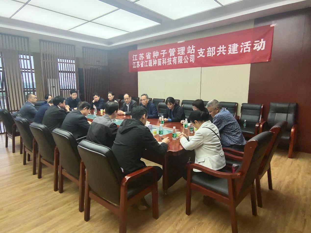 省德赢网址管理站与vwin亚洲江蔬种苗科技有限公司开展支部共建活动